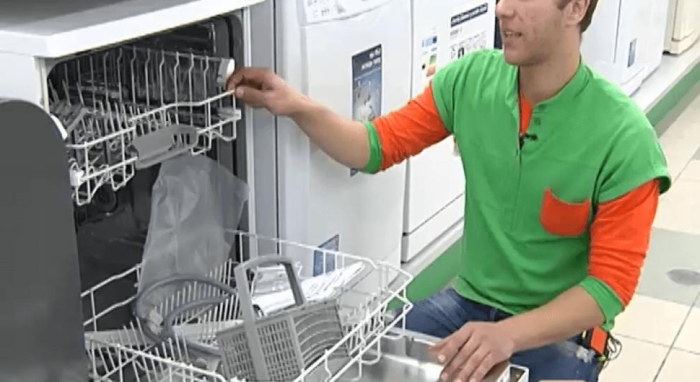 Ремонт посудомоечных машин Bosch Бош Харьков через «Service-Pro»